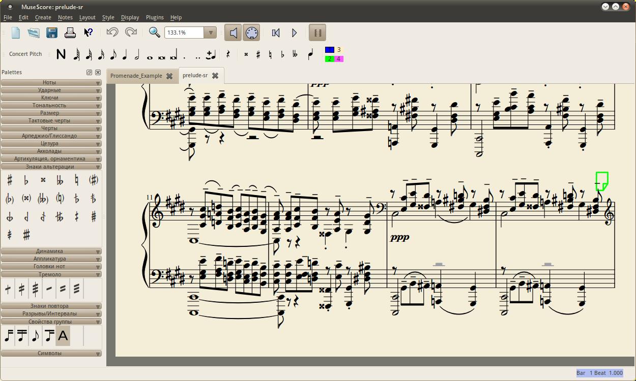 MuseScore 1.0