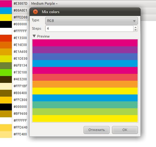 Mix colors dialog