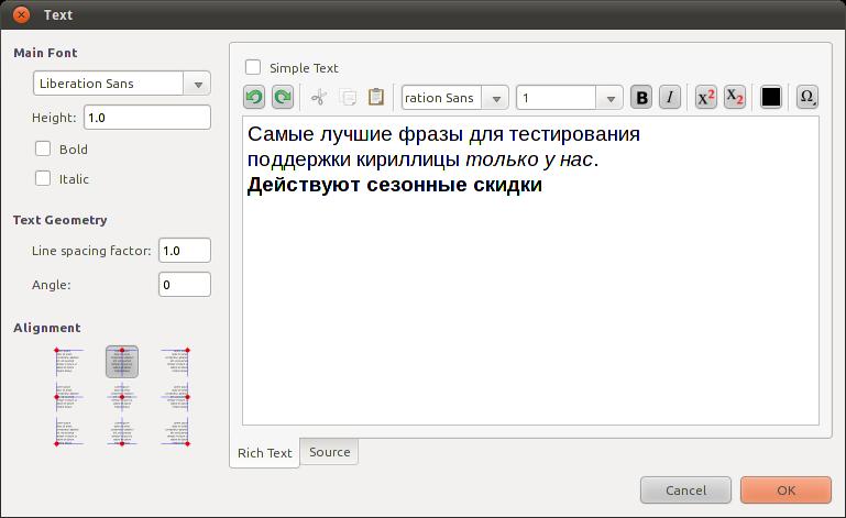 Text input dialog