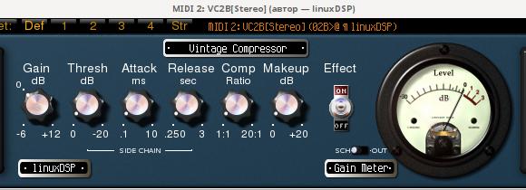 linuxDSP VC2B compressor