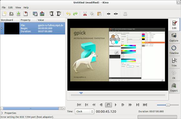 Kino user interface