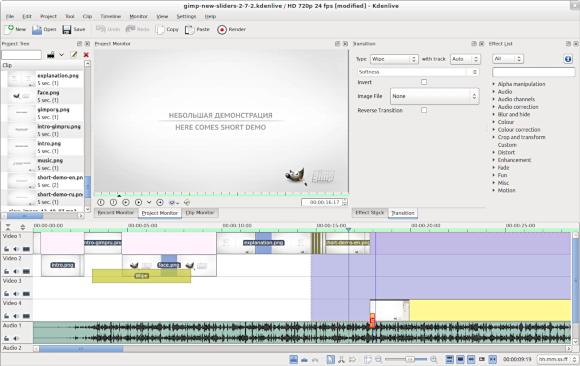 Kdenlive, non-linear video editor for KDE