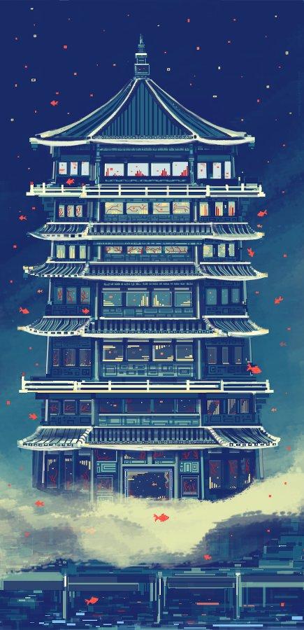 The Grand Koi Hotel