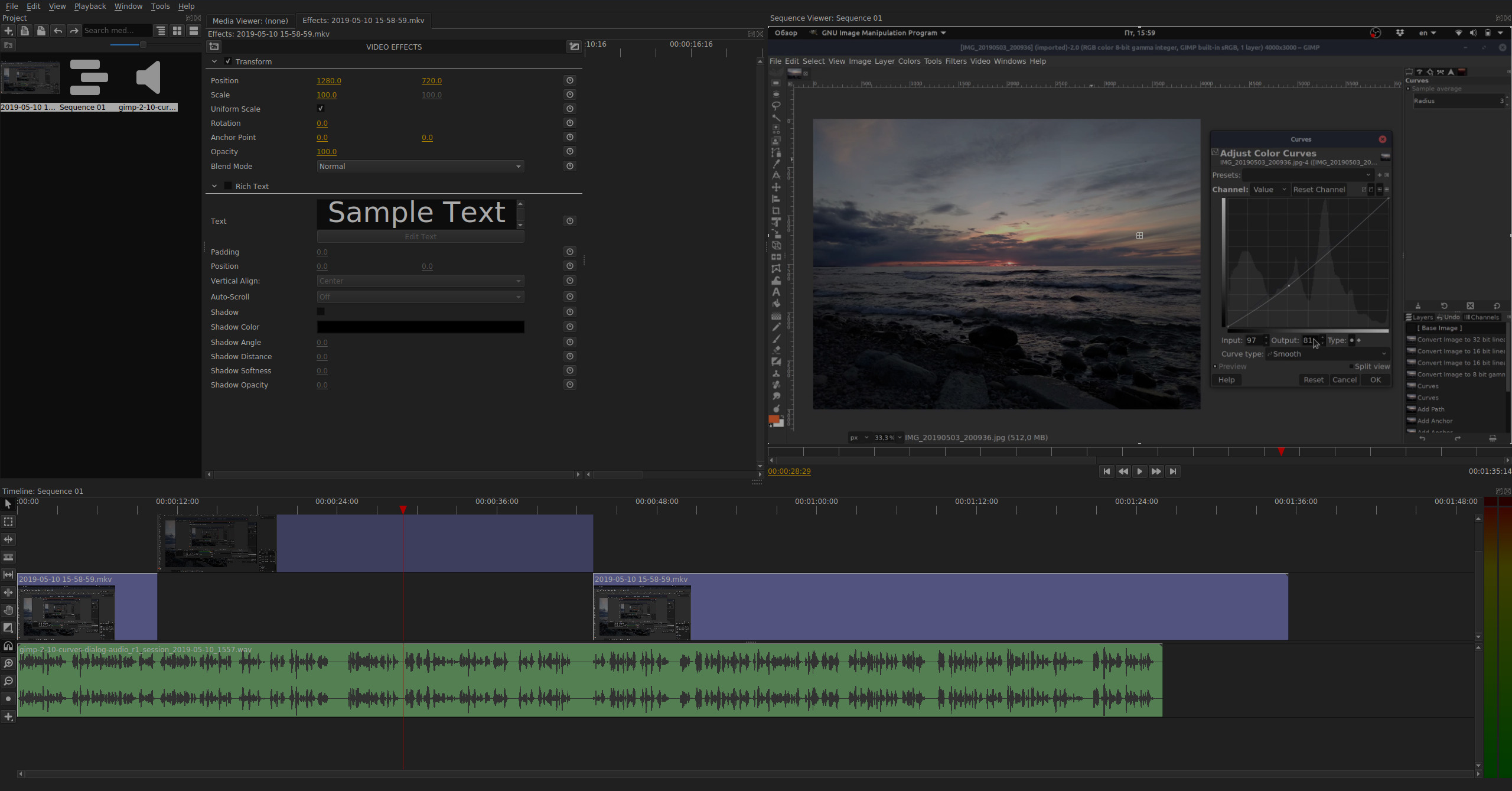 Introducing Olive, new non-linear video editor