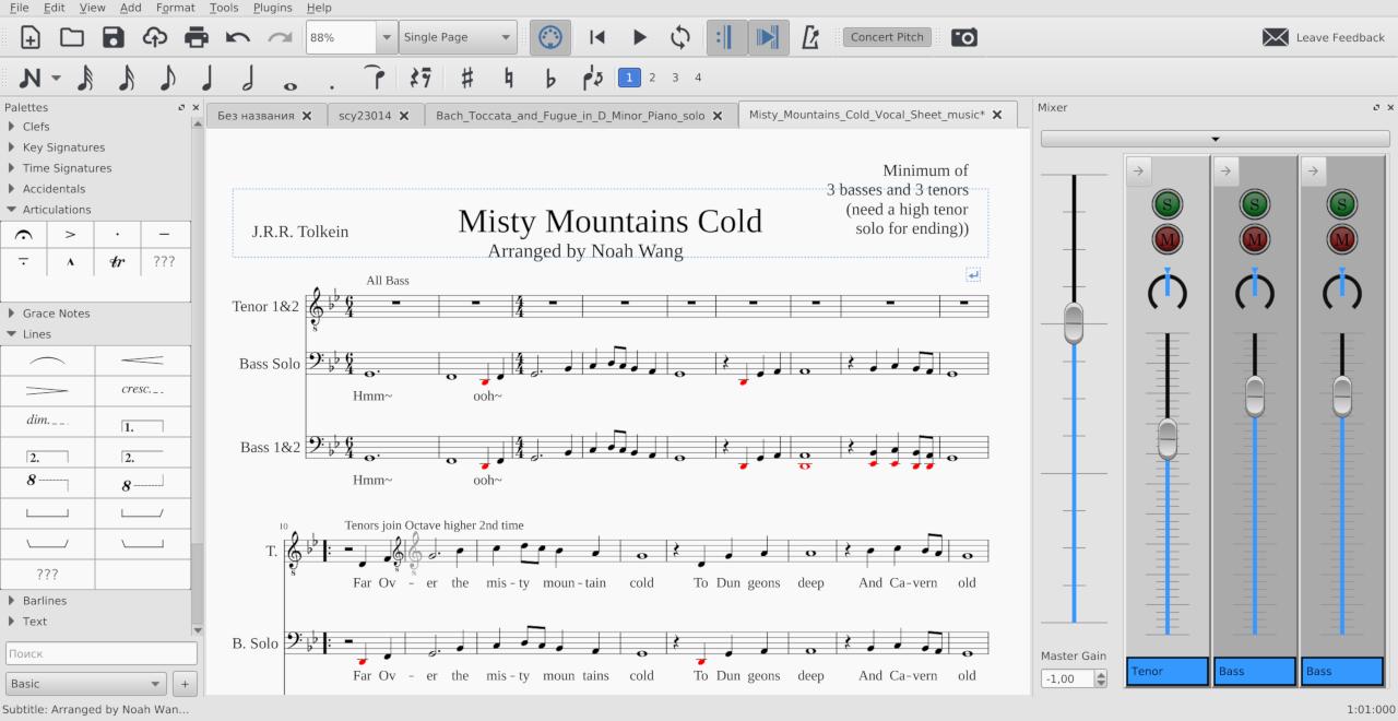 Docked mixer in MuseScore 3.0.1