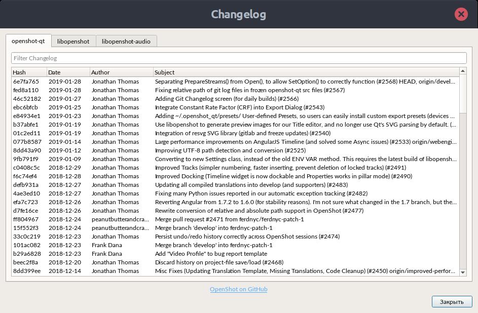 ChangeLog window in OpenShot